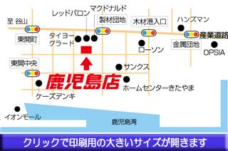 鹿児島店移転先地図