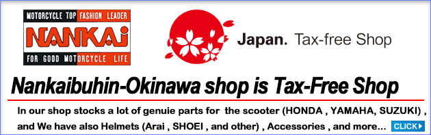taxfree_okinawa